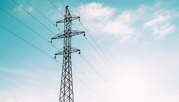 Энергетики Подмосковья продлили режим «технологической тишины» до конца июня