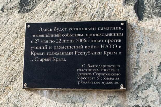 Хроники острова Крым крым, нато., россия