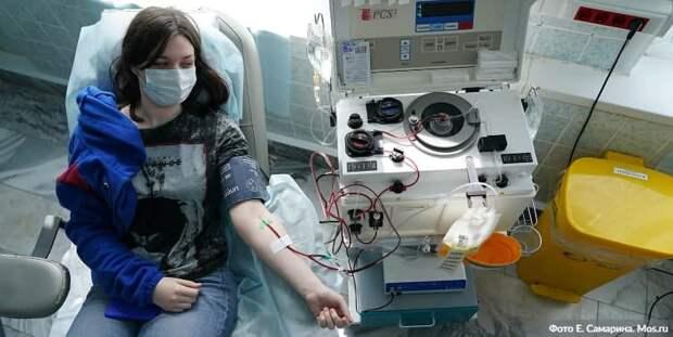 В Москве увеличено число пунктов сдачи плазмы с антителами к COVID-19