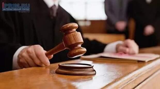 Как такое могла допустить судья, имеющая высокую квалификацию и даже награды?