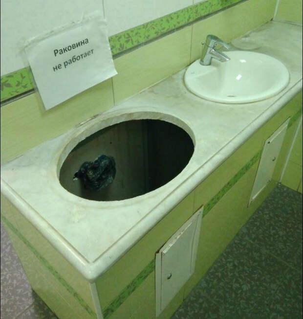 Все просто, раковина не работает, потому что ее нет... | Фото: Storia.me.