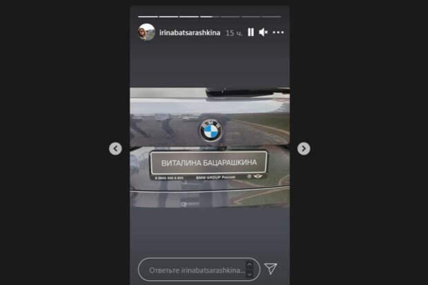 Дмитрий Медведев вручил омской спортсменке Виталине Бацарашкиной ключи от BMW X5