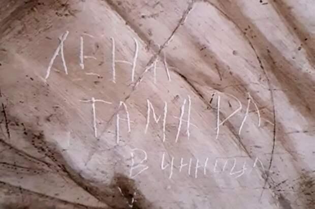 Непролазная глупость - безголовые украинки обезобразили знаменитую фреску Рафаэля