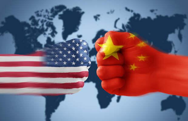 Штаты ударили Китай по больному. Каков будет ответ?