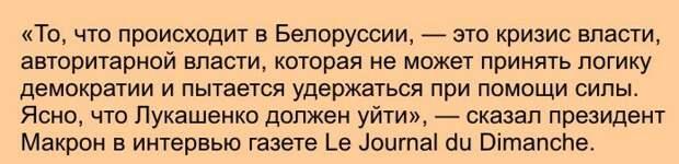 Авторский текстовый коллаж.