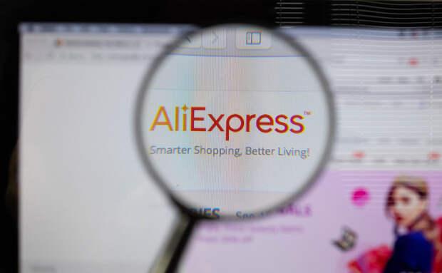 AliExpress запустит быструю доставку продуктов в России