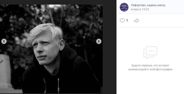Под колесами автомобиля на Красноказарменной погиб молодой инженер