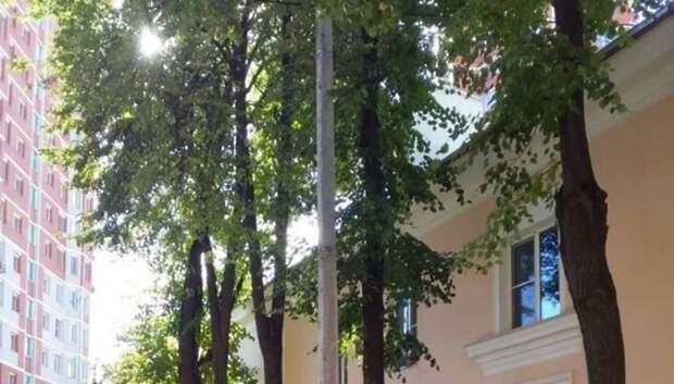 Более 50 опор уличного освещения установили в Климовске с середины сентября