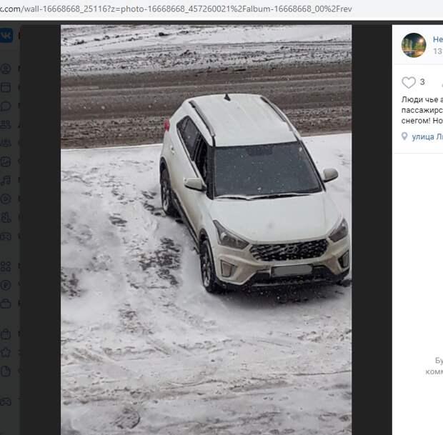 На улице Льва Яшина предотвратили ограбление машины