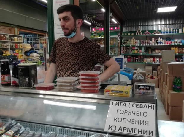 Армянских продавцов на московском рынке заставили ощутить себя на войне