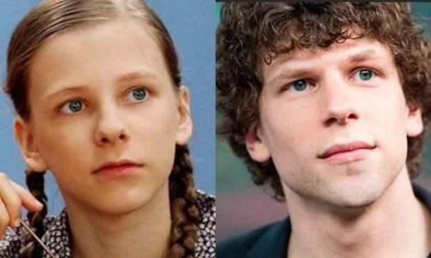 Оказывается, Лиза Арзамасова похожа на Джесси Айзенберга, и вы не сможете это развидеть