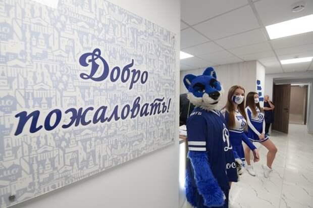 Талисман хоккейного клуба «Динамо» борется за звание лучшего