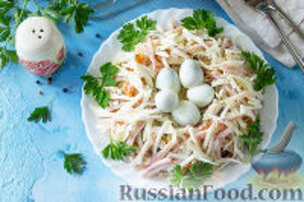 """Фото приготовления рецепта: Салат """"Ласточкино гнездо"""" - шаг №14"""
