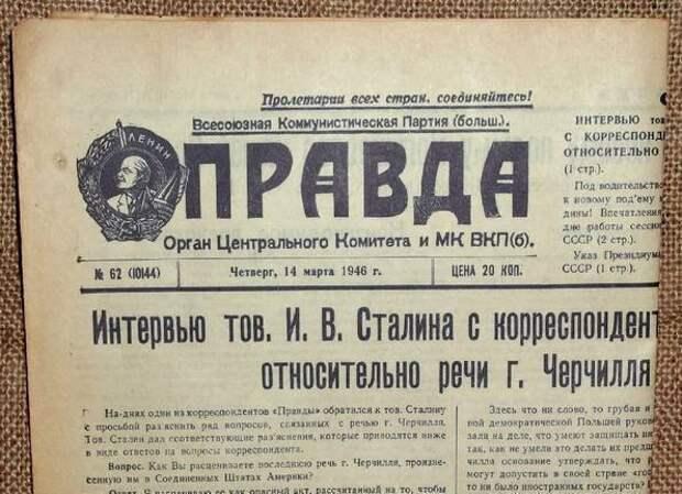 """Интервью И. В. Сталина газете """"Правда"""" об англо-саксонском империализме"""