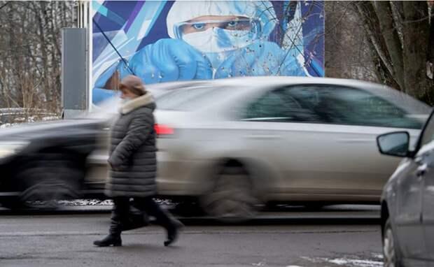 В России выявили 28,7 тысячи случаев коронавируса за сутки
