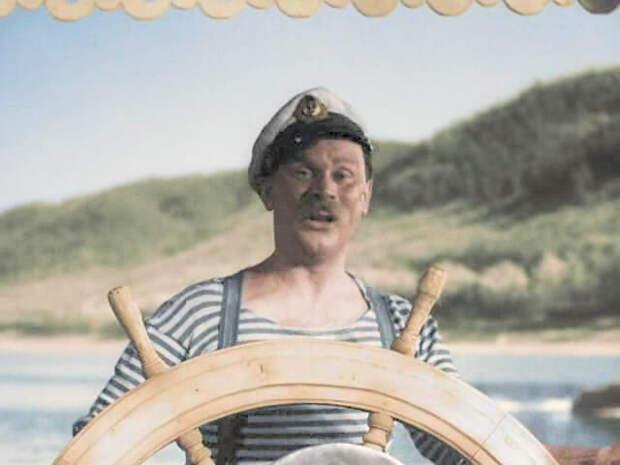 Удивительная жизнь и печальный уход актёра сыгравшего одиозного морехода в комедии «Волга-Волга»