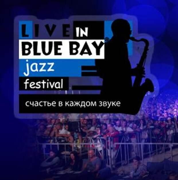 Список музыкантов на «LIVE in BLUE BAY»
