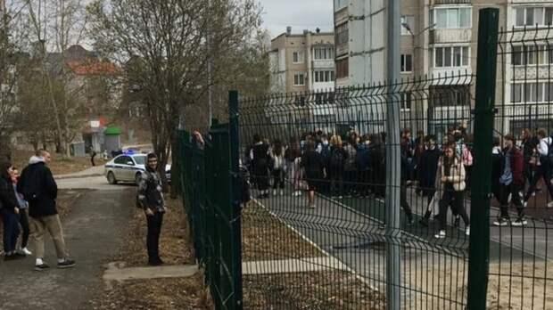 Неизвестные в Прикамье требуют 2 млн рублей, иначе угрожают взорвать школы