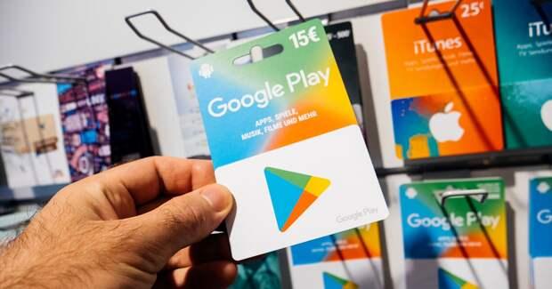 Google Play снижает комиссию 30% до 15%