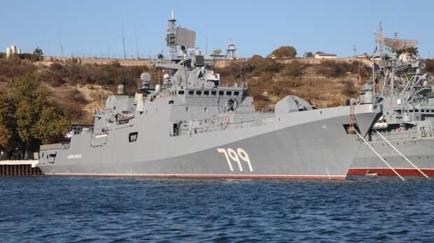 Силы Черноморского флота РФ постоянно наблюдают за ситуацией в регионе
