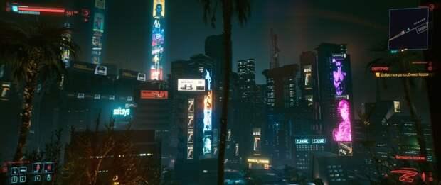 """О сюжете """"Киберпанк 2077"""""""