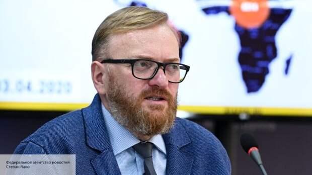 Сексуальное воспитание в школах Польши: Милонов рассказал, запретит ли Дуда ЛГБТ