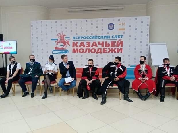 В Краснодаре начался слет казачьей молодежи России