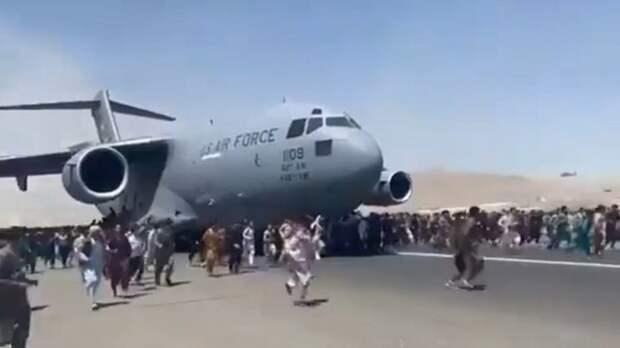 Бегство США из Афганистана станет уроком для Украины