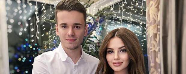 Сын Валерии Арсений поздравил с днем рождения свою жену