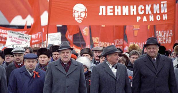 """СССР развалили """"красные директора"""""""