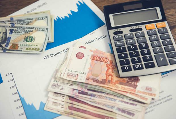 Что будет с курсом рубля после майских праздников