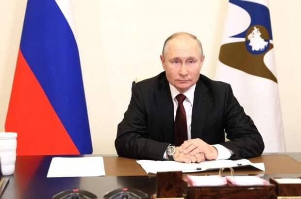 Путин определил основные цели возрожденного общества «Знание»