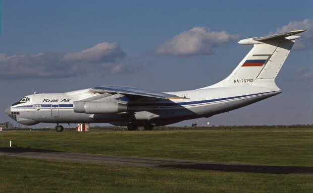Картинки по запросу RA-76752