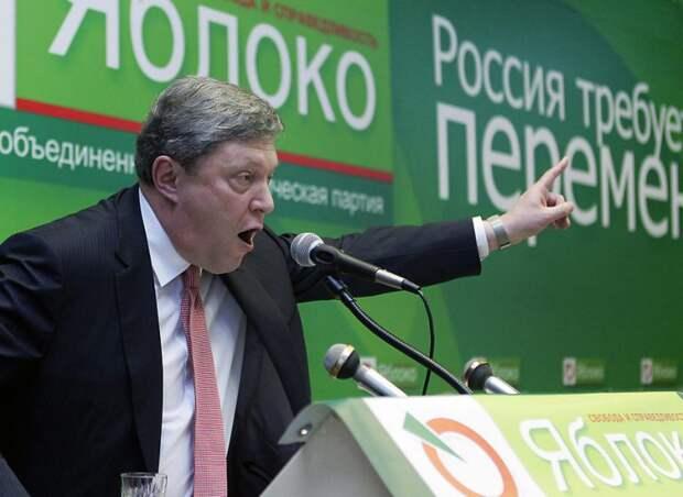 ЖКХ вместо Крыма, Явлинский вместо Путина