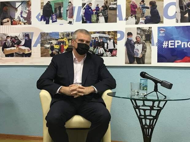 Глава Крыма: Денег на льготные лекарства выделяется достаточно