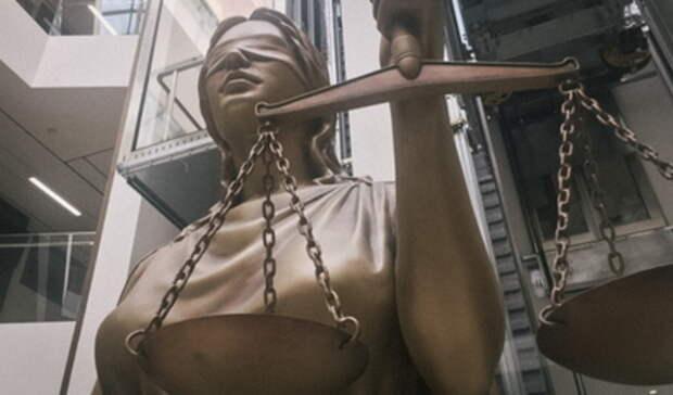 Запохищение арбитражного управляющего перед судом предстанут четыре уральца