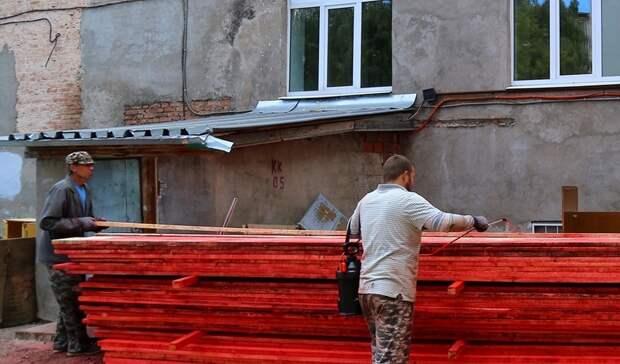 173 млн рублей потратят на «Большой ремонт» в Ижевске в 2021 году