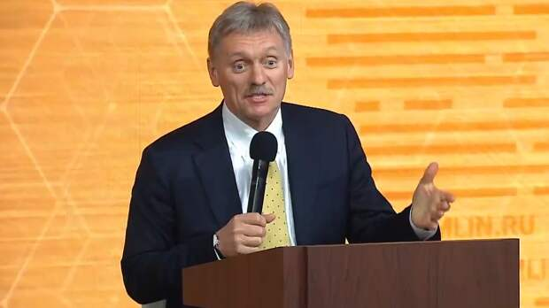 Песков рассказал о позитивном сигнале в переговорах Лаврова с Блинкеном