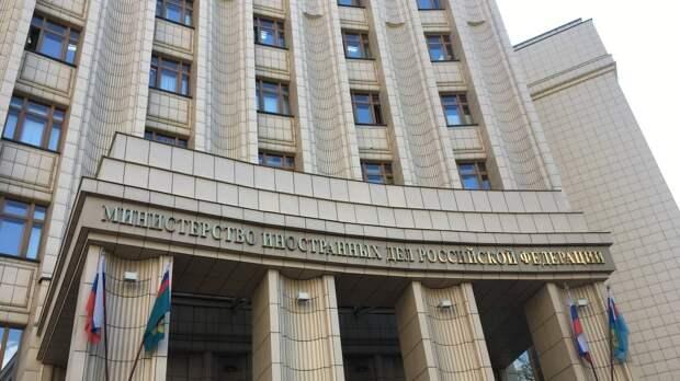 В МИД РФ заявили об искусственном нагнетании обстановки в Черном море