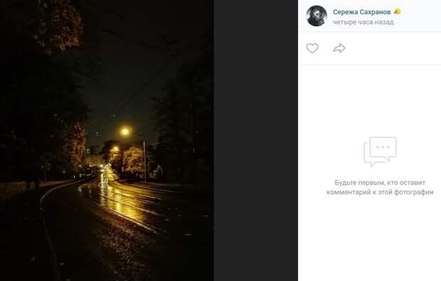 Фото дня: ночное Коптево