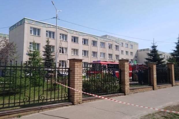 Минпросвещения дало поручения школам после стрельбы в казанской гимназии