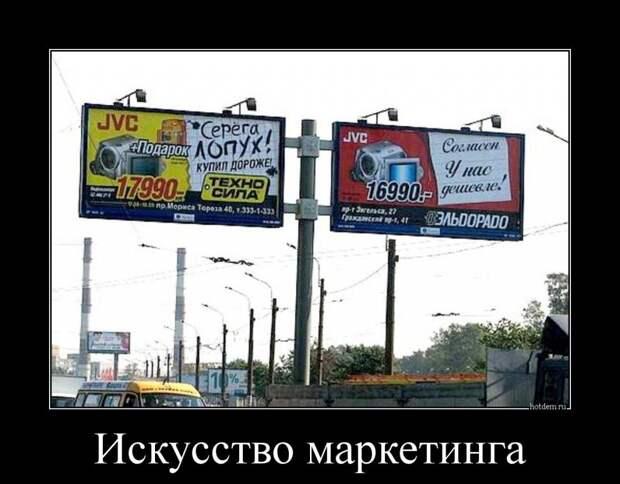 1408690463_demotivatory-prikoly-3