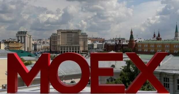 Количество частных инвесторов на Московской бирже превысило 13 млн