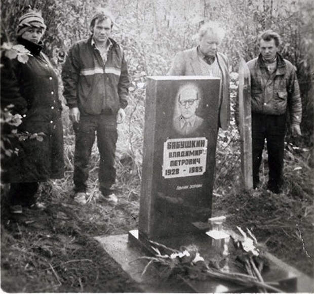 Первоначальный памятник на могиле Васьки Бриллианта