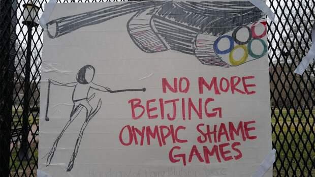 В конгрессе США призвали глав государств отказаться от посещения Олимпиады в Пекине