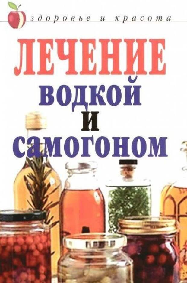 1453971844_medfotoprikoly-7