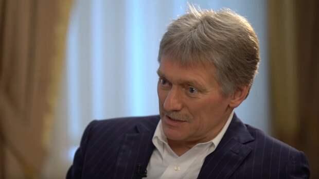 Песков счел экзальтированным заявление Чубайса о СССР