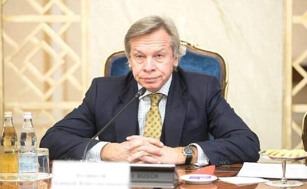 Пушков резко отреагировал на слова главы минэнерго США о том, что «российский газ грязный»