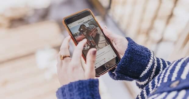 Instagram запускает в России онлайн-шоу о ментальном здоровье