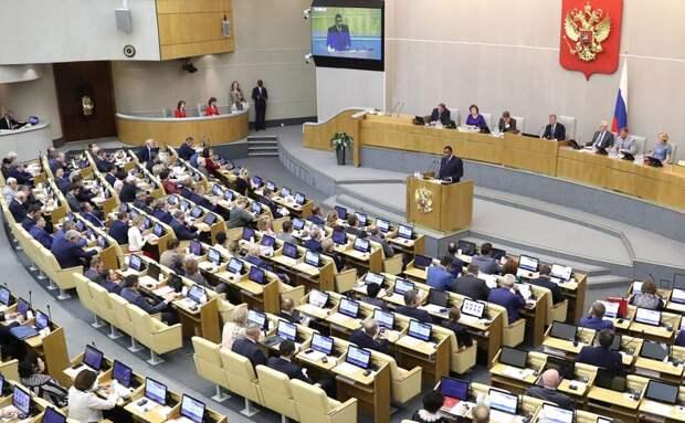 Госдума рассмотрит законопроект об отмене налога с продажи жилья стоимостью до ₽1 миллиона
